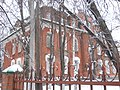 Улица Победы, дом 5 - panoramio.jpg