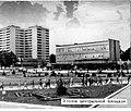 Фотоминиатюры Бельц, 1970-е (41698348574).jpg
