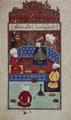Халил-бек в винограднике. Диван Хидаята.1478 г..png