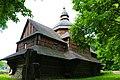 Церква з села Зелене Гусятинського району Тернопільської області.jpg