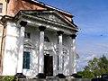 Церковь Святой Троицы. Вход.JPG
