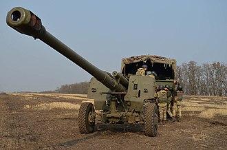 152 mm howitzer 2A65 - Image: Черговий етап змагань на кращу артилерійську батарею Сухопутних військ 05