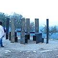 גן הפסלים בכאוכב אבו אל היג'א, ישראל 04.JPG