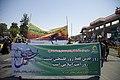 روز جهانی قدس در شهر قم- Quds Day In Iran-Qom City 04.jpg