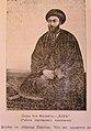 سید علی محمد باب.jpg