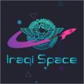شعار فضاء عراقي.png