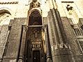 مدخل جامع الرفاعي 3.jpg