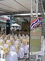 วันมาตรฐานฝีมือแรงงานแห่งชาติ - panoramio (5).jpg