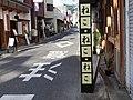 ねこ・ねこ・ねこ (14374395225).jpg