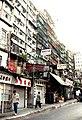 九龍城寨 - Kowloon Walled City in 1991 (2350913856).jpg