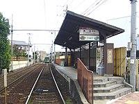 京福西大路三条駅.JPG