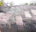 南普陀寺摩岩石刻 - panoramio.jpg