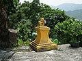 天君廟石獅 Stone Lion of Tianjun Temple - panoramio.jpg