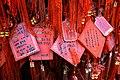 孔子墓祈愿牌上来自汉字文化圈的不同文字.jpg