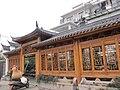 张小明饭店 - panoramio (2).jpg