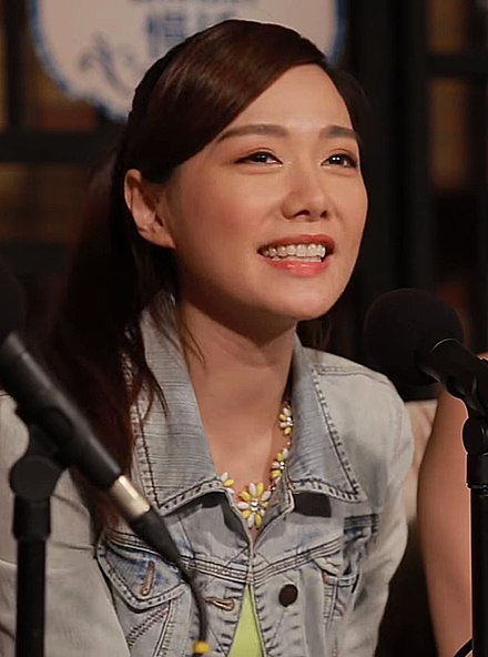 Roxanne Tong Wikiwand