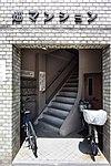 畑マンション 斜め配置の階段 (29499096212).jpg