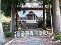 稲取神社 - panoramio.jpg