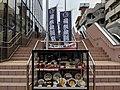 築地 魚河岸 食堂 (31715999148).jpg