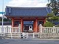羽曳野市野々上5丁目 野中寺の山門 Temple gate of Yachū-ji 2012.12.11 - panoramio.jpg