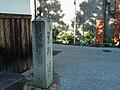 近江八幡 市立資料館近くのポスト 2012.8.26 - panoramio.jpg