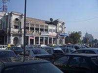 0283 New Delhi - Connought Place 2006-02-10 15-18-37 (10542590644).jpg