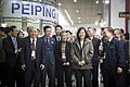 03.11 總統出席「2017台北國際工具機展覽會」,親自了解國內工具機產製情形 (32987222050).jpg