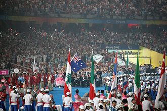 Australia at the 2008 Summer Paralympics - Australian team enters the stadium at the opening ceremony
