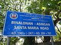 09683jfTarlac Pangasinan Landmarks Highway Binalonan Roads Expresswayfvf 01.JPG