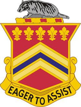 1st Battalion, 120th Field Artillery Regiment - Image: 120 FA Rgt DUI