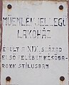 12 Rákóczi Road, monument sign, 2020 Sárospatak.jpg