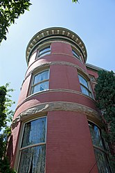 1332 31st Street N.W., Georgetown, Washington, DC.jpg