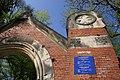 1356viki Cmentarz żydowski przy ul. Lotniczej. Foto Barbara Maliszewska.jpg