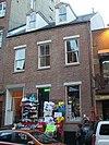 Stephen Van Rensselar House