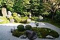 150124 Rokudo-Chinnoji Kyoto Japan06s3.jpg