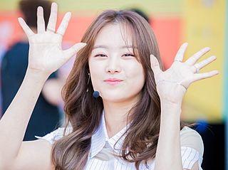 Song Ji-eun South Korean singer and dancer