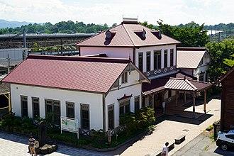 Karuizawa Station - Preserved old station building