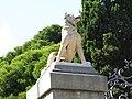 171 Santa Maria Reina, av. d'Esplugues 103 (Barcelona), gos de la reixa d'entrada.jpg