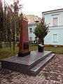18-101-0305 Пам'ятник викладачам та студентам педінституту, які загинули в роки ВВВ.jpg