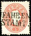 1861 5kr Fahrendes Postamt.jpg