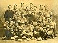 1897 University of Michigan baseball team.jpg