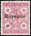 1899 Malta 5s revenue stamp.jpg