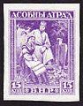 1920 Belarusian Peoples Republic Bulak-Balachowicz Brigade 15k.jpg