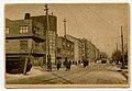 1930. Donetsk artema 60.jpg
