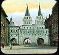 1931. Воскресенские (Иверские) ворота.jpg