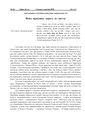 1931 1-2У.pdf