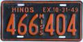 1949 Mississippi passenger plate.png