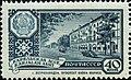 1960 CPA 2426.jpg