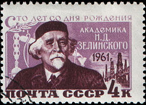 Nikolay Zelinsky - Academician Zelinsky on a Soviet postage stamp commemorating the centennial of his birth.