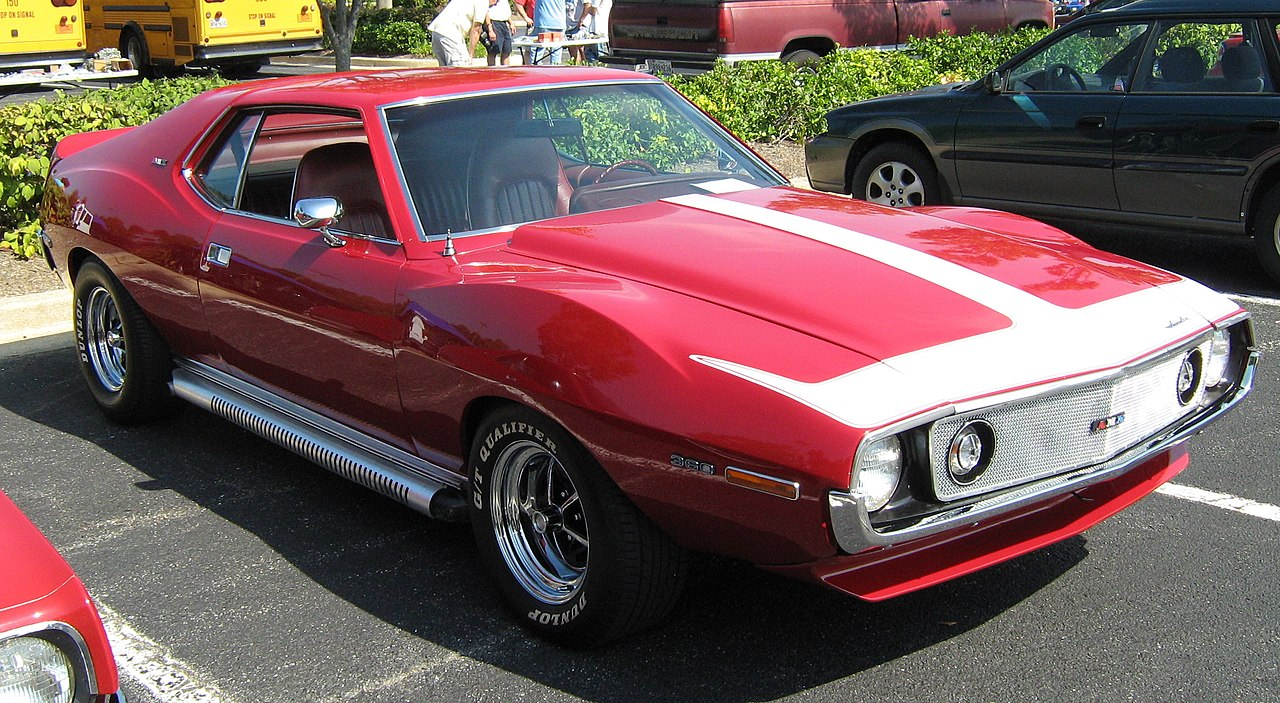 American Muscle Car >> File:1971 AMC Javelin AMX red MD frontright.jpg - Wikimedia Commons